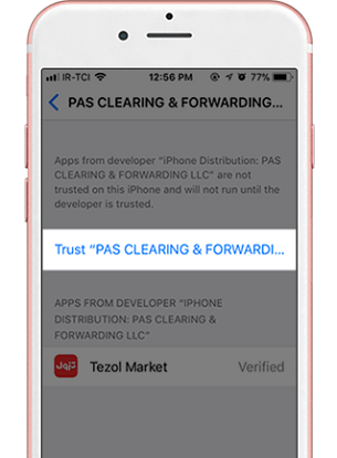 trust PAS CLEARING & FORWARDING (LLC)
